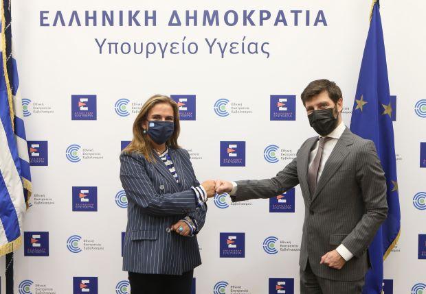 Υπογραφή Μνημονίου Συνεργασίας για την Πολιτιστική Συνταγογράφηση μεταξύ του Υπουργείου Πολιτισμού και Αθλητισμού και του Υπουργείου Υγείας