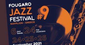 FOUGARO JAZZ FESTIVAL #9   24-25-26 September 2021