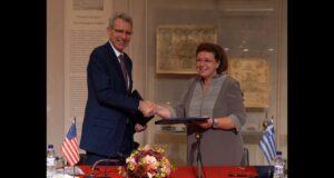 Υπογραφή της Ανανέωσης του Μνημονίου Κατανόησης μεταξύ Ελλάδας και Ηνωμένων Πολιτειών της Αμερικής για την προστασία της ελληνικής πολιτισμικής κληρονομιάς